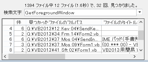 vb2013software01-03